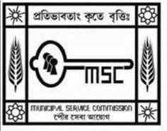 Municipal Service Commission, Kolkata: Various Posts, http://jobseveryone.blogspot.in/2014/07/municipal-service-commission-kolkata.html