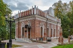 Small Palace in Tsaritsyno Park in Moscow, Russia