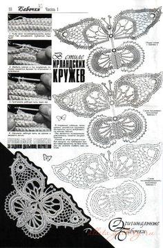 листья, цветы, бабочки, игрушки | Записи в рубрике листья, цветы, бабочки, игрушки | Мой сундучок : LiveInternet - Российский Сервис Онлайн-Дневников