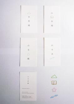 ^^^name card^^^ design_shintani yuta