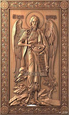 иоанна предтечи, крестителя господа Byzantine Art, Spanish Revival, Christian Songs, Orthodox Icons, Drawing Reference, Wood Carving, Christianity, Character Art, Ikon