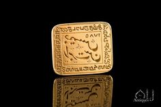A Rare Gold Seal Engraved with Various Indian Languages Bearing the Name of a British Subject, James Robertson, Probably Eastern India and the Bay of Bengal, India, Dated 1785.