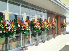 新社屋竣工祝いのスタンド花