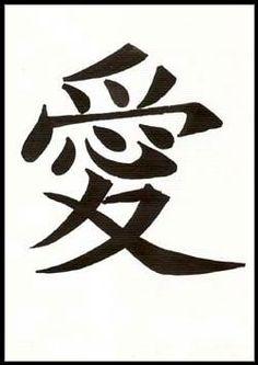 Amor en chino...