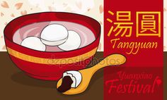 Traditional Tangyuan for Yuanxiao or Lantern Festival Celebration, Vector Illustration Hot Desserts, Red Bowl, Free Banner, Lantern Festival, Festival Celebration, Project 3, Icon Set, Lanterns, Stock Photos