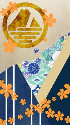 Mobile Wallpaper, Iphone Wallpaper, Japanese Fabric, Touken Ranbu, Motion Graphics, Burnt Orange, My Drawings, Anime, Abstract