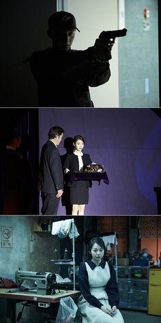 리얼 아이유-수지-박서준-안소희