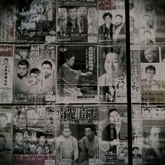 .@Gyaiii n's Instagram photos | Webstagram - the best Instagram viewer #落語 #野毛 #japan #kanagawa #yokohama #noge #rakugo #japaneseculture #traditional #display #showwindow #walk