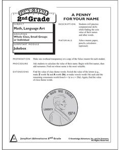 math worksheet : be a meter reader  math worksheet for kids  math blaster  : Math Blaster Worksheets