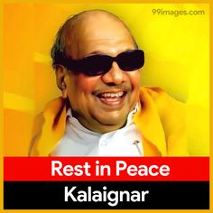 Kalaignar Karunanidhi Rare Old HD Photos Black Background Wallpaper, Photo Wallpaper, Black Backgrounds, Half Saree Function, Iphone Mobile Wallpaper, V Card, Facebook Profile Photo, Hd Wallpapers 1080p, Blue Curtains
