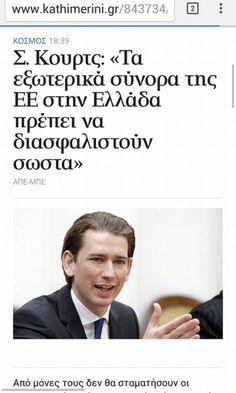 PRANCHRIS: Ἀπὸ κράτος …ἐπαρχία!!!