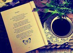 IRINA BINDER - Insomnii: Citate din cartea Fluturi Binder, Words, Blog, Qoutes, Home, Insomnia, Quotations, Trapper Keeper, Quotes