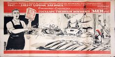 1942_Gosud voenn zaem.JPG (1200×602)