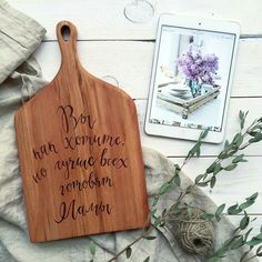 """This board shape we call """"stooped"""". Mix of magic wood and hand lettering. Made in Russia"""