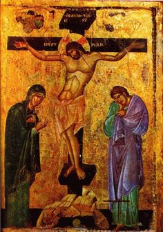 Byzantine Icons Holy Savior: The Crucifixion