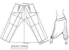 Pattern Aladdin Pants