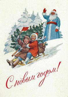USSR (1953)