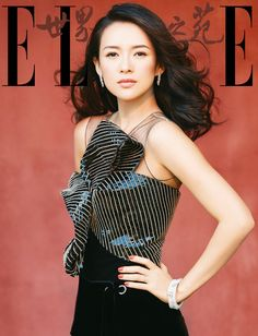 The lovely Zhang Ziyi shines on the 28th Anniversary cover of Elle China wearing a dress from the Giorgio Armani Privé Fall/Winter 2016-17 collection.