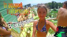 Аквапарк / Водные горки / Aquapark / Waterslides