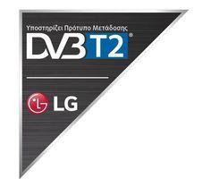 LG TV 32'' 32LJ500V Full HD   www.you.gr Lg Tvs, Adidas Logo