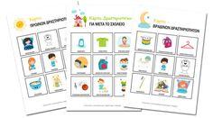 Κάρτες πρωινών, απογευματινών και βραδινών δραστηριοτήτων Pre School, Preschool Activities, Parenting, Bullet Journal, Holiday Decor, Childcare, Natural Parenting