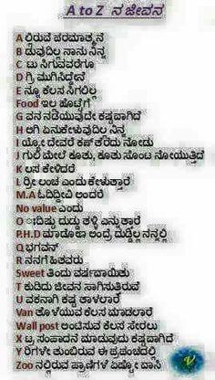 12 Best Kannada Comedy Images Kannada Comedy Comedy