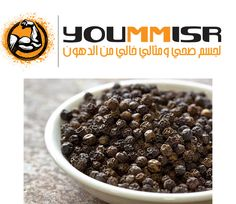 The benefits of hot black pepper