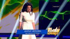 «Ты супер!»: Дарья Чернова, 17 лет, Белоруссия. «Беловежская пуща»