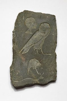 Plaque Showing Hieroglyphic Signs, Early Ptolemaic Period (c. 300 B.C.)