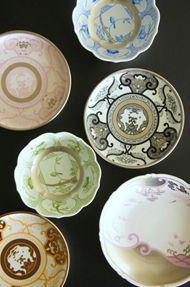 Arita Porcelain Lab - Présentation
