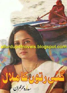 Gai Ruton Ka Malal By Sidra Sehar Imran