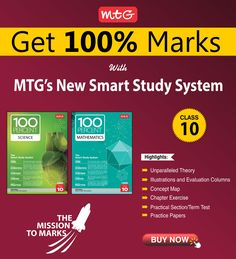 """'Winner can't be satisfied with less than 100%.' MTG's new Smart Study System """"100 Percent Science"""" and """"100 Percent Mathematics"""" will help you accomplish your mission to 100% marks. The book is specially designed keeping in mind the new changed pattern of CBSE exams. Math Books, Science Books, Hindi Books, General Knowledge Book, Computer Books, Past Papers, Entrance Exam, English Book, Animal Books"""