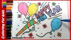 happy new year 2017 coloring pages printable from coloring pages shosh channel