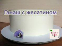 ГАНАШ С ЖЕЛАТИНОМ готовим с Mari - YouTube Sweet Pastries, Painted Cakes, Pastry Shop, Cream Frosting, Icing Recipe, Russian Recipes, Confectionery, How To Make Cake, Cake Decorating