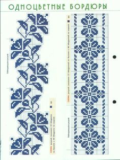 CENEFAS Cross Stitch Bookmarks, Just Cross Stitch, Cross Stitch Borders, Cross Stitch Flowers, Cross Stitch Charts, Cross Stitch Designs, Cross Stitching, Cross Stitch Patterns, Folk Embroidery