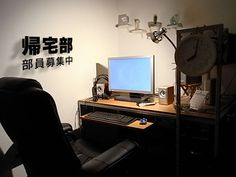 Office Desk, Corner Desk, Humor, Hilarious Stuff, Funny, Furniture, Naver, Design, Home Decor