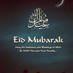 Have a good one my Muslim friends and brothers! Eid Al Adha Wishes, Eid Al Adha Greetings, Happy Eid Al Adha, Happy Eid Mubarak, Eid Adha Mubarak, Eid Mubarak Quotes, Seeing Quotes, Welcome To My Page, Morning Greetings Quotes