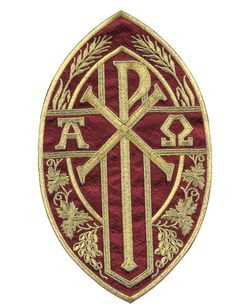 Chi-Rho Christogram-Alpha and Omega- Burgundy - Iron On Patch - Large Chi Rho Tattoo, Church Banners Designs, Custom Embroidered Patches, Fibre And Fabric, Catholic Art, Iron On Applique, Book Of Shadows, Iron On Patches, Cool Art