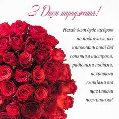 Happy Birthday, Photography, Frases, Happy Brithday, Photograph, Urari La Multi Ani, Fotografie, Happy Birthday Funny, Photoshoot