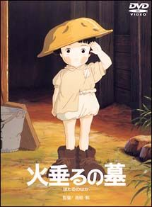 Saddest anime I've ever seen - Grave of the Fireflies