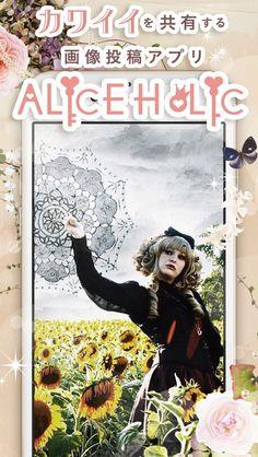 Alice Holic☆おすすめユーザの紹介  ☆・。 Amara さん 。・☆  すっかりおなじみのAmaraさん* 完璧なゴスロリスタイルに明るいひまわりとの共演が斬新♪  。・☆もっと写真を見たい方はアプリをダウンロード!☆・。  IOS application ☆ Alice Holic ☆ release !  日本語:https://aliceholic.com/  English:http://en.aliceholic.com/