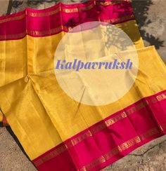 Red Saree, Saree Dress, Pure Silk Sarees, Cotton Saree, Saree Wedding, Wedding Wear, Silk Drapes, Saree Blouse Neck Designs, Marriage Decoration