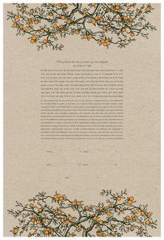 Ketubah - Branches with Fruit
