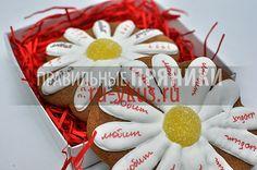 Пряник печенье ромашка подарок на день влюбленных восьмое марта лень рожденья на заказ