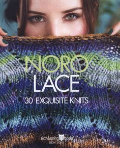 Noro Lace 30 ExquisiteKnits 2015