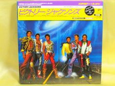 CD/Japan- THE JACKSONS Victory w/OBI RARE MINI-LP Gatefold Michael Jackson