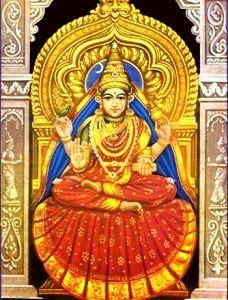 Sringeri Sri Saradhambal