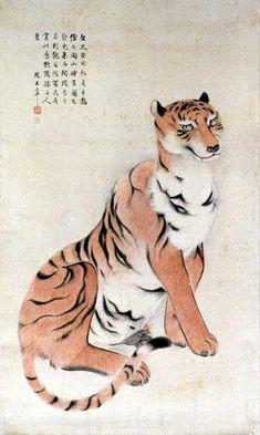 Tora kawabata - Tigre — Wikipédia