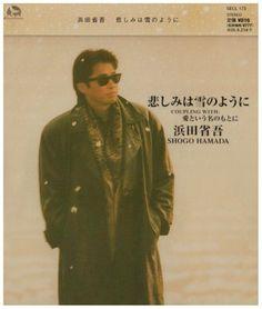 Amazon.co.jp: 浜田省吾, 星勝, 佐藤準 : 悲しみは雪のように - 音楽 /1992