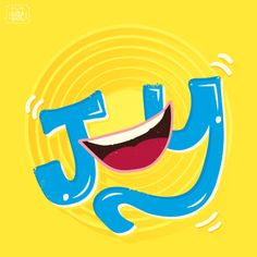 Manila-based illustrator Risa Rodil, known for creating eye-catching typographic illustration of her favorite films, is back with a new series. Joy Inside Out, Disney Inside Out, Creative Typography, Typographic Design, Nasa, Word Drawings, Branding, Emotion, Heart For Kids